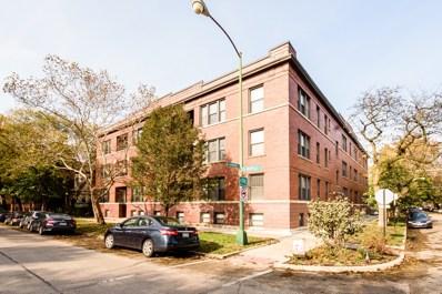 1306 W Granville Avenue UNIT 3, Chicago, IL 60660 - MLS#: 09801516