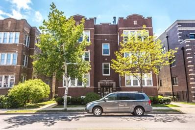 2451 W Foster Avenue UNIT G, Chicago, IL 60625 - MLS#: 09805471
