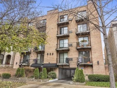 832 W Oakdale Avenue UNIT 1G, Chicago, IL 60657 - MLS#: 09808389