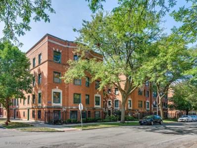 5256 S Drexel Avenue UNIT 2D, Chicago, IL 60615 - MLS#: 09808457