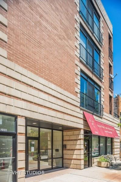 2306 W Touhy Avenue UNIT 201, Chicago, IL 60645 - MLS#: 09811917