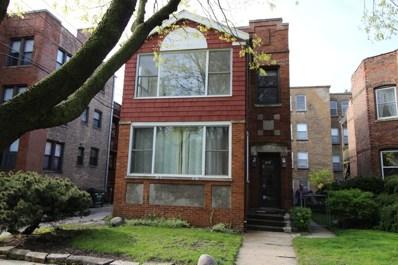 416 Keeney Street, Evanston, IL 60202 - MLS#: 09814692
