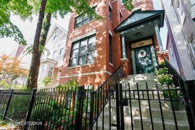 2626 N Bosworth Avenue, Chicago, IL 60614 - MLS#: 09816593