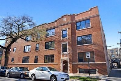 1520 W Winona Street UNIT 1, Chicago, IL 60640 - MLS#: 09817004