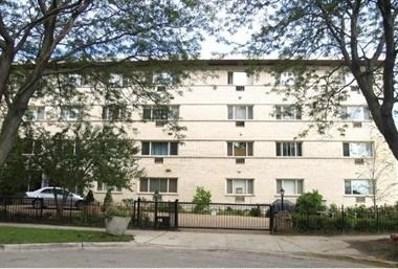 1050 W COLUMBIA Avenue UNIT 3A, Chicago, IL 60626 - MLS#: 09819652