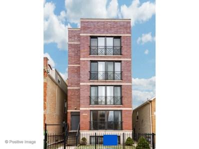 2225 W Monroe Street UNIT 1, Chicago, IL 60612 - MLS#: 09822054