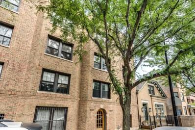 1839 N Sheffield Avenue UNIT 3, Chicago, IL 60614 - MLS#: 09823471
