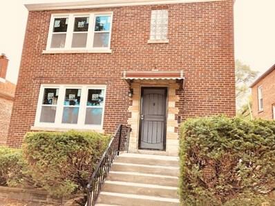 8508 S Phillips Avenue, Chicago, IL 60617 - MLS#: 09823579