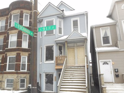 2873 E 91st Street, Chicago, IL 60617 - MLS#: 09825263