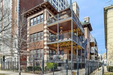 1242 W PRATT Boulevard UNIT 2M, Chicago, IL 60626 - MLS#: 09825336