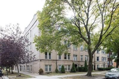 5625 N SPAULDING Avenue UNIT 1N, Chicago, IL 60659 - MLS#: 09829731