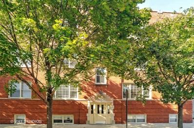 2544 W GEORGE Street UNIT 1, Chicago, IL 60618 - MLS#: 09834307