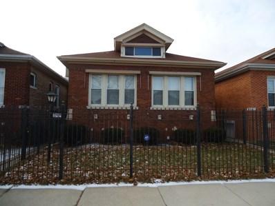 7924 S Kenwood Avenue, Chicago, IL 60617 - MLS#: 09834691