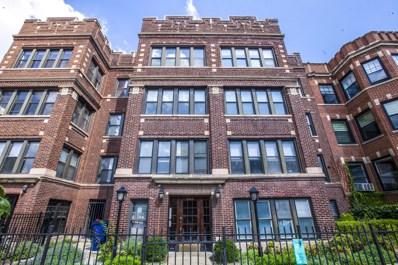 560 W ROSCOE Street UNIT 2E, Chicago, IL 60657 - MLS#: 09836925