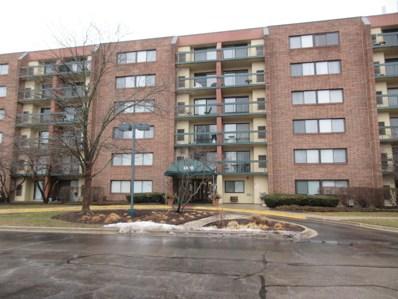 1840 Huntington Boulevard UNIT BW505, Hoffman Estates, IL 60169 - MLS#: 09838832