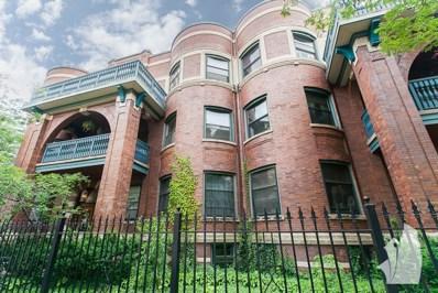 901 W Gordon Terrace UNIT 1, Chicago, IL 60613 - MLS#: 09839484