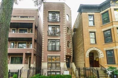 3531 N Wilton Avenue UNIT 1, Chicago, IL 60657 - MLS#: 09839959