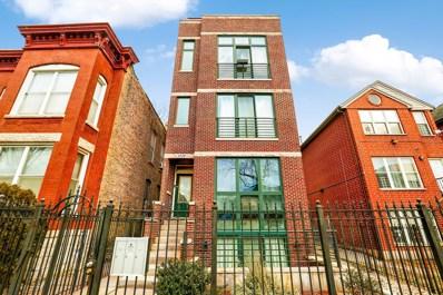 1529 N ROCKWELL Street UNIT 1, Chicago, IL 60622 - MLS#: 09840844