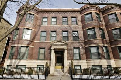 846 W Bradley Place UNIT 3, Chicago, IL 60613 - MLS#: 09841819