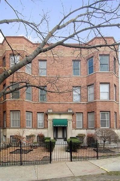 3445 N Elaine Place UNIT 2N, Chicago, IL 60657 - MLS#: 09844236