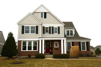 205 Julep Avenue, Oswego, IL 60543 - MLS#: 09850235