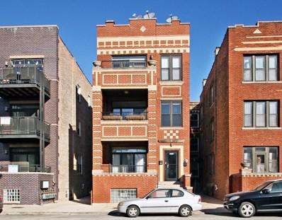 2318 W Augusta Boulevard UNIT 2A, Chicago, IL 60622 - MLS#: 09850464