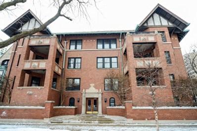 5100 S Hyde Park Boulevard UNIT G, Chicago, IL 60615 - MLS#: 09850735