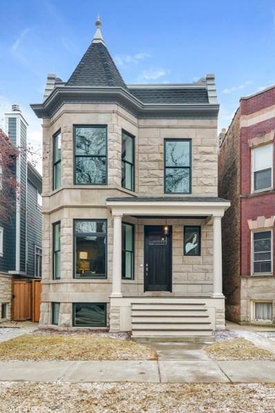 2105 W Grace Street, Chicago, IL 60618 - MLS#: 09851946