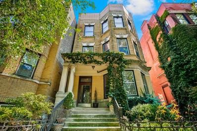 845 W Wolfram Street UNIT 1, Chicago, IL 60657 - MLS#: 09852357