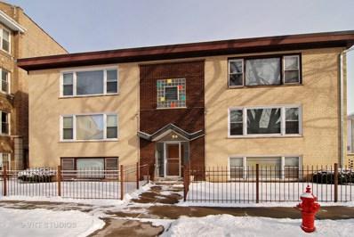 420 S Kenilworth Avenue UNIT 7, Oak Park, IL 60302 - MLS#: 09853263
