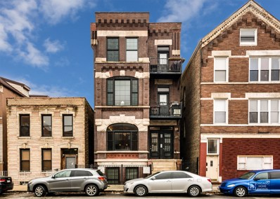 1421 W Augusta Boulevard UNIT 1F, Chicago, IL 60642 - MLS#: 09853843