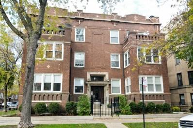 1258 W Cornelia Avenue UNIT 1, Chicago, IL 60657 - MLS#: 09855328