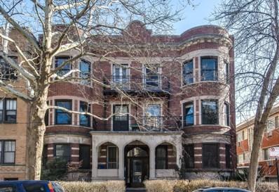 5647 S Blackstone Avenue UNIT 3, Chicago, IL 60637 - MLS#: 09855453