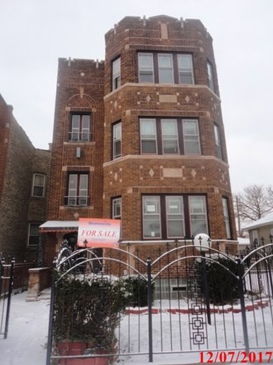 8218 S Hermitage Avenue, Chicago, IL 60620 - MLS#: 09855605