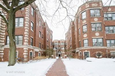 380 RIDGE Avenue UNIT 13-3, Evanston, IL 60202 - MLS#: 09856212