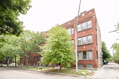 1545 W Arthur Avenue UNIT 3D, Chicago, IL 60626 - MLS#: 09856378