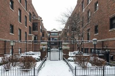 741 W CORNELIA Avenue UNIT 2N, Chicago, IL 60657 - MLS#: 09857017