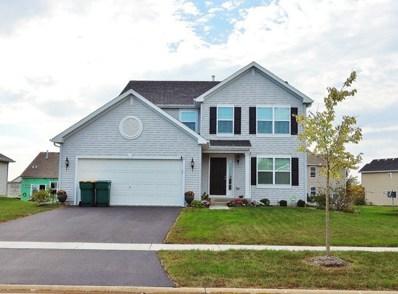 8514 WELLINGTON Drive, Joliet, IL 60431 - MLS#: 09858446