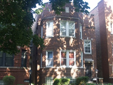 8232 S Evans Avenue, Chicago, IL 60619 - MLS#: 09858759