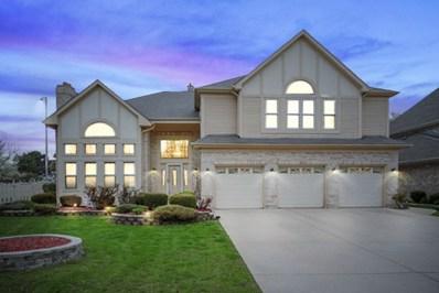 1476 Sandburg Drive, Schaumburg, IL 60173 - MLS#: 09861266