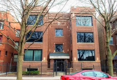 6733 S Ridgeland Avenue UNIT 1N, Chicago, IL 60649 - MLS#: 09862144