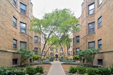 534 W CORNELIA Avenue UNIT 3S, Chicago, IL 60657 - MLS#: 09862163