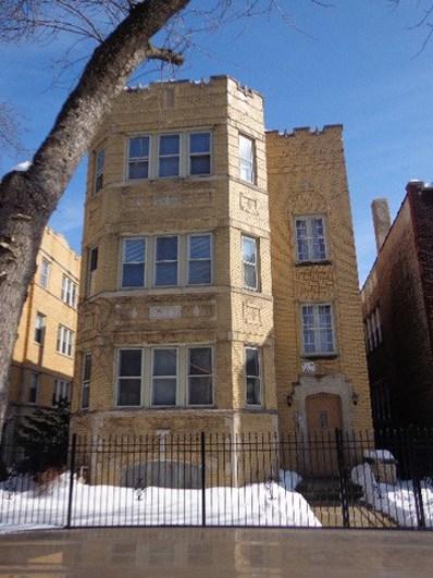 7921 S Hermitage Avenue, Chicago, IL 60620 - MLS#: 09862233