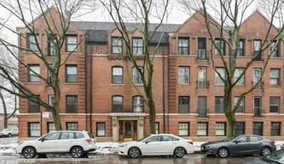 1463 E 56th Street UNIT 1E, Chicago, IL 60637 - MLS#: 09862349