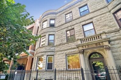843 W GRACE Street UNIT 2E, Chicago, IL 60613 - MLS#: 09863557