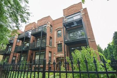 1437 W ADDISON Street UNIT 2, Chicago, IL 60657 - MLS#: 09865123