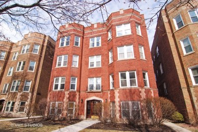 7354 Lake Street UNIT 1W, River Forest, IL 60305 - MLS#: 09866207