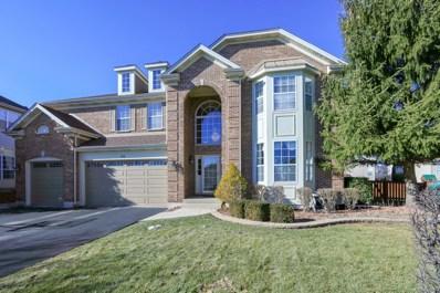 40 Amber Court, Lindenhurst, IL 60046 - MLS#: 09868654