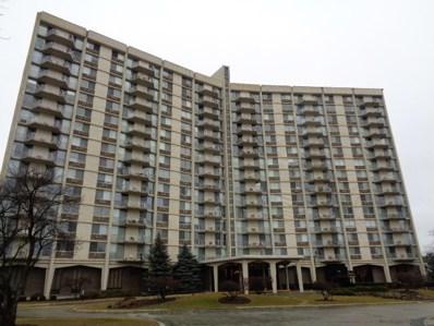 40 N Tower Road UNIT 16N, Oak Brook, IL 60523 - MLS#: 09869437