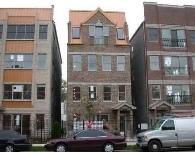 2455 W HARRISON Street UNIT 2, Chicago, IL 60612 - MLS#: 09869672